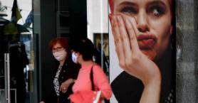 «Καμπανάκι» στη Γερμανία για τον κίνδυνο νέου κύματος κορωνοϊού