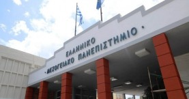 Κρήτη: Συνεχίζει τη λειτουργία του Ερευνητικό Κέντρο του Ελληνικού Μεσογειακού Παν/μίου