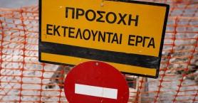 Κλείσιμο δρόμων στα Χανιά, λόγω τεχνικών εργασιών