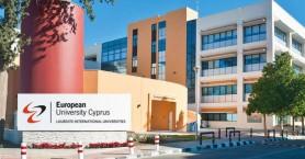 Διαδικτυακές εκδηλώσεις για τα προγράμματα σπουδών του Ευρωπαϊκού Πανεπιστημίου Κύπρου