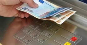 Οικιακή βοηθός έκλεψε κάρτα 87χρονης - Πάνω από 51.000 ευρώ η λεία