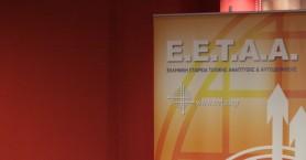 ΕΕΤΑΑ: Νέες οδηγίες για τους παιδικούς σταθμούς ΕΣΠΑ 2020-2021