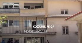 Κοζάνη: Άνοιξε πάλι η ΔΟΥ μετά την επίθεση με τσεκούρι