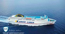 ANEK LINES: Διακοπές στην Κρήτη με ημερήσια και βραδινά δρομολόγια