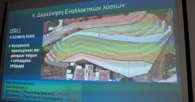 Πάνω από 850.000 € το έργο Μαλινδρέτου - Απαιτείται παραχώρηση μικρού τμήματος ιδιοκτησιών