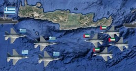Αεροναυτική άσκηση  με ΗΑΕ και Αίγυπτο γύρω από την Κρήτη