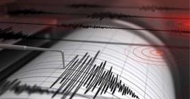 Κρήτη: Βραδινή σεισμική δόνηση