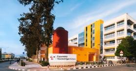 Σήμερα η διαδικτυακή εκδήλωση του Ευρωπαϊκού Πανεπιστημίου Κύπρου για σχολές-προγράμματα