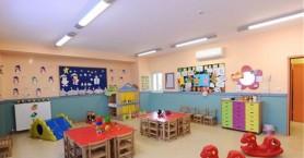 Παράταση έως 25 Σεπτεμβρίου για την υποβολή αιτήσεων για τους παιδικούς σταθμούς