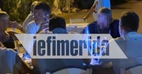 Απίστευτο: Ο περιφερειάρχης Τζιτζικώστας τρώει σε ταβέρνα στους Παξούς μετά τις 00.00