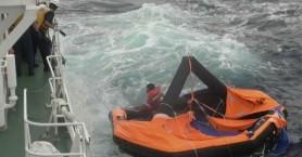 Ιαπωνία: Ο τυφώνας Χάισεν δυσχεραίνει τον εντοπισμό των ναυαγών από πλοίο που βυθίστηκε