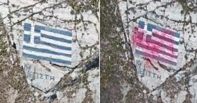 Υπουργείο Εξωτερικών: Καταδικάζουμε την προσβολή της ελληνικής σημαίας στο Καστελόριζο