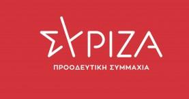 ΣΥΡΙΖΑ για μήνυμα Μητσοτάκη: «Ντροπή δεν υπάρχει για να τη ζητήσουμε»