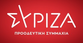 ΣΥΡΙΖΑ για τη στάση ΝΔ προς τη Χρυσή Αυγή: Έχουν λερωμένη τη φωλιά τους
