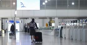 Πτήσεις εξωτερικού: Νέα παράταση ΝΟΤΑΜ έως 15 Οκτωβρίου – Τι ισχύει