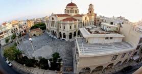 Τηλεφωνική γραμμή υποστήριξης από την Αρχιεπισκοπή Κρήτης