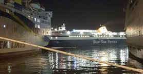 Δεν μπαίνουν επιβάτες στο πλοίο από Πειραιά για Χανιά λόγω απαγορευτικού και κορωνοϊού