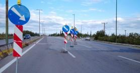 Για δυο μέρες κλείνει τμήμα του ΒΟΑΚ στα Χανιά και στα δυο ρεύματα κυκλοφορίας