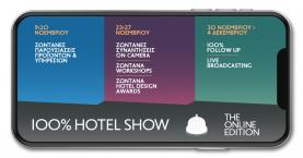 Πρώτη online διοργάνωση με 30 ημέρες Ξενοδοχειακού Networking υπόσχεται το 100% Hotel Show