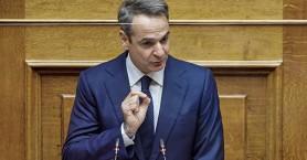 Live: Η ομιλία του Κ. Μητσοτάκη στη Βουλή για τη διαχείριση της πανδημίας