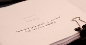 Σχέδιο επιτροπής Πισσαριδη. Ανάπτυξη και Ανάκαμψη για ποιους;