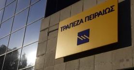 Ξεκίνησαν οι πληρωμές των αγροτικών επιδοτήσεων στους δικαιούχους από την τράπεζα Πειραιώς