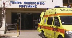 To KKE για την κατάσταση στο Νοσοκομείο Ρεθύμνου