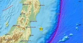 Ισχυρός σεισμός 7 Ρίχτερ στην Ιαπωνία!
