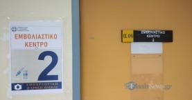 Ζητούν εμβολιαστικό κέντρο στον Δήμο Καντάνου - Σελίνου