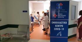 Κέρκυρα: Με παράλυση στα κάτω άκρα και κόπωση γιατρός μετά τον εμβολιασμό του