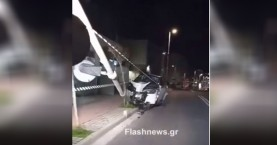 Smartακι στο Ρέθυμνο έπεσε πάνω σε κολώνα και την έριξε! (βίντεο)