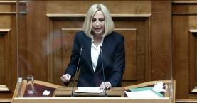 Γεννηματά: Η κυβέρνηση επιμένει σε λύσεις μπαλώματα με ημίμετρα πανικού