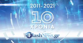 Κληρώθηκαν οι υπερτυχεροί νικητές του μεγάλου διαγωνισμού του Flashnews.gr!