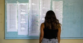 Πανελλήνιες 2021: Ανακοινώθηκαν οι εισακτέοι στα ΑΕΙ και η ελάχιστη βάση εισαγωγής