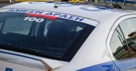 Κρητή: Χειροπέδες σε τρία άτομα για κατοχή ναρκωτικών