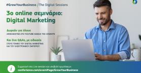 Το Digital Marketing είναι το θέμα του 3ου online σεμιναρίου του #GrowYourBusiness
