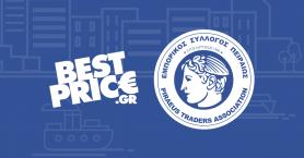 Συνεργασία Bestprice.gr και Εμπορικού Συλλόγου Πειραιώς