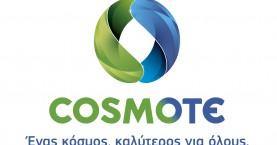 COSMOTE: Διευκολύνει την επικοινωνία των συνδρομητών της στην Κρήτη