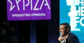 ΔΕΘ: Νέα πρόταση διακυβέρνησης παρουσιάζει ο Τσίπρας - Οι 6 άξονες