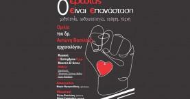Σε Φόδελε και Τύλισο συνεχίζονται οι πολιτιστικές εκδηλώσεις του Δ. Μαλεβιζίου την Κυριακή