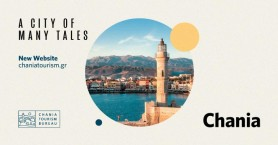 www.chaniatourism.gr – Σε λειτουργία η ανανεωμένη ιστοσελίδα τουρισμού του Δήμου Χανίων