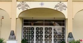 Η Μητρόπολη Λαρίσης-Τυρνάβου τρολάρει… επικά τους αρνητές