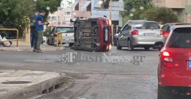 Χανιά: Αμάξι τούμπαρε κοντά στο κέντρο της πόλης (φωτο)