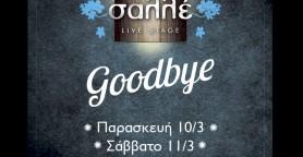 Το Σαλλέ Live Stage αποχαιρετά τον Σταύρο Λαμπρόπουλο