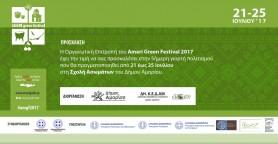 Το πρόγραμμα του 2ου Amari Green Festival