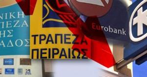 Νέο πρόγραμμα της ΕΤΕπ ύψους 500 εκατ. ευρώ για επιχειρηματικές επενδύσεις στην Ελλάδα