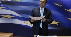 Roadshow EXAE: Κάλεσμα Σταϊκούρα για επενδύσεις στην Ελλάδα