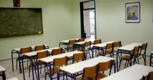 Προώθηση έργων σχολικής στέγης στον Δήμο Αγίου Νικολάου