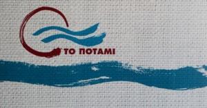 Διαλύεται η κοινοβουλευτική ομάδα του Ποταμιού με την αποχώρηση Αμυρά