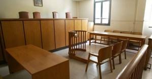 Gov.gr: Ξεκίνησε η ψηφιακή αίτηση και παραλαβή δικαστικών αποφάσεων